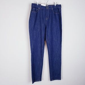 A new day skinny Jeans high rise
